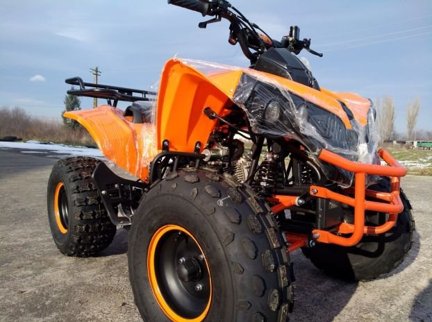 ATV Kymco People